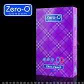 情趣用品熱銷商品保險套世界  避孕套 ZERO-O-零零激親型保險套(12入裝) 紫盒