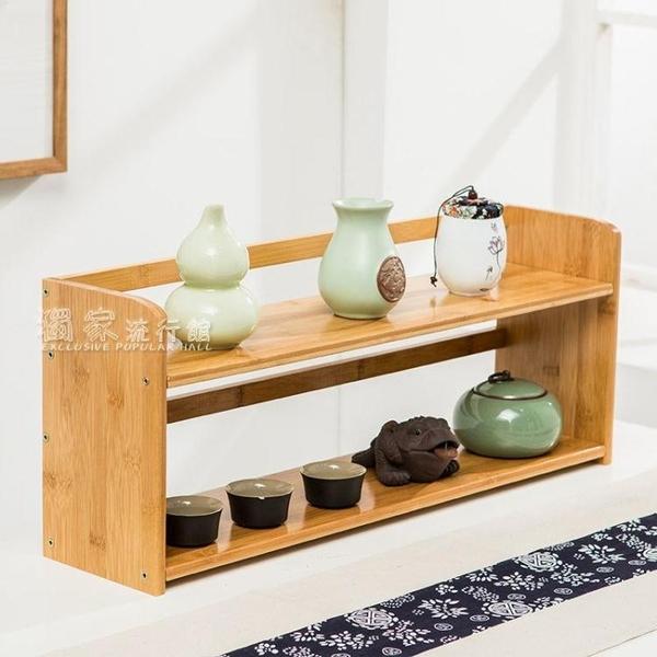 茶具收納架桌面實木紫砂壺架子茶寵茶杯茶具置物架小博古架多寶閣擺件展示架YJT 快速出貨
