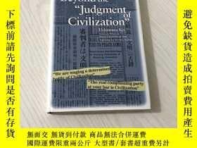 二手書博民逛書店beyond罕見the judgment of civilizationY20850 Ushimura Kei