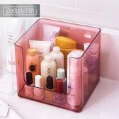 化妝品收納盒透明化妝品收納塑料簡約桌面家用面膜整理盒 mc7940『東京衣社』