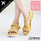韓國空運 時尚Z字線條 鬆緊帶設計 3C...