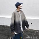 (快出) 春秋季襯衫男長袖漸變色外套韓版...