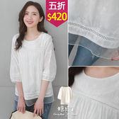 【五折價$420】糖罐子造型刺繡拼接網紗棉麻上衣→白 預購【E52973】
