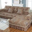 沙發坐墊 沙發墊歐式實木毛絨坐墊布藝通用123組合全包萬能套BL【巴黎世家】