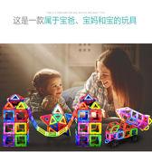 貴派仕磁力片積木拼裝兒童玩具1-2-3-6-7-8-10周歲磁鐵男孩益智-交換禮物