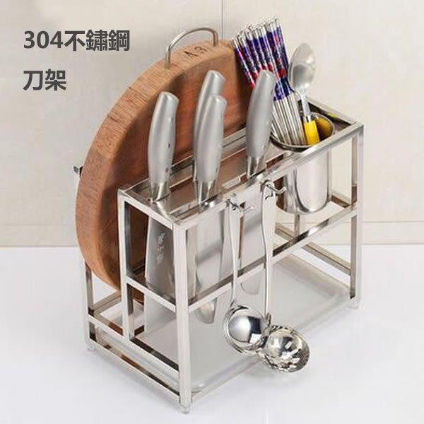 高端304不銹鋼刀架刀座廚房用品菜刀架刀具架砧板架置物架