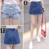 韓國女裝高腰毛邊a字牛仔短裙防走光半身裙子帶安全褲包臀牛仔裙 「潔思米」
