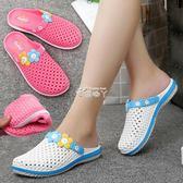 包頭半拖鞋女新款鏤空洞洞鞋潮防滑夏季平底居家浴室涼拖 俏腳丫