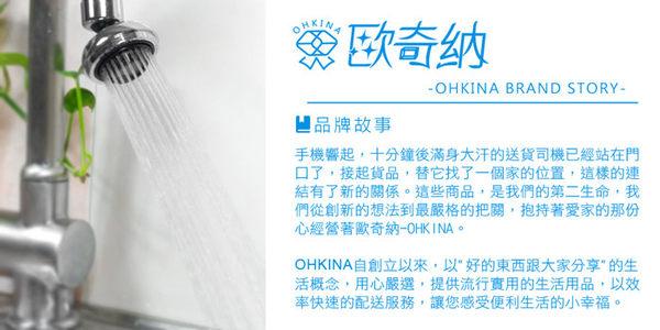 歐奇納 OHKINA 水龍頭二段式旋轉飛碟造型節水器