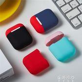 蘋果無線耳機airpods2保護套藍牙耳機軟硅膠簡約貼紙盒子 蓓娜衣都