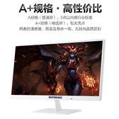 液晶熒幕 全新19英寸液晶顯示器 電腦顯示器hdmi顯示屏臺式辦公監控游戲ps4LD
