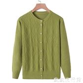 針織開衫外套 媽媽春秋裝毛衣開衫外套40歲60女裝中年人洋氣短款針織衫薄款上衣 歐歐