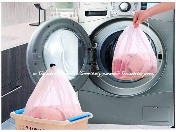 【拉繩洗衣袋小號】加厚束口拉繩式洗衣袋 抽繩式束口袋 細網衣物護洗袋 內衣內褲胸罩襪子