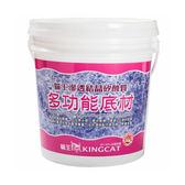 貓王滲透結晶矽酸質多功能底材7KG白色