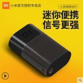 路由器 小米隨身wifi官方正品便攜式路由器隨時無線網卡臺式機移動筆記本無限接收器USBDF 二度