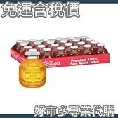 【免運費】【好市多專業代購】Martinelli's 100% 蘋果汁 295毫升 X 24入
