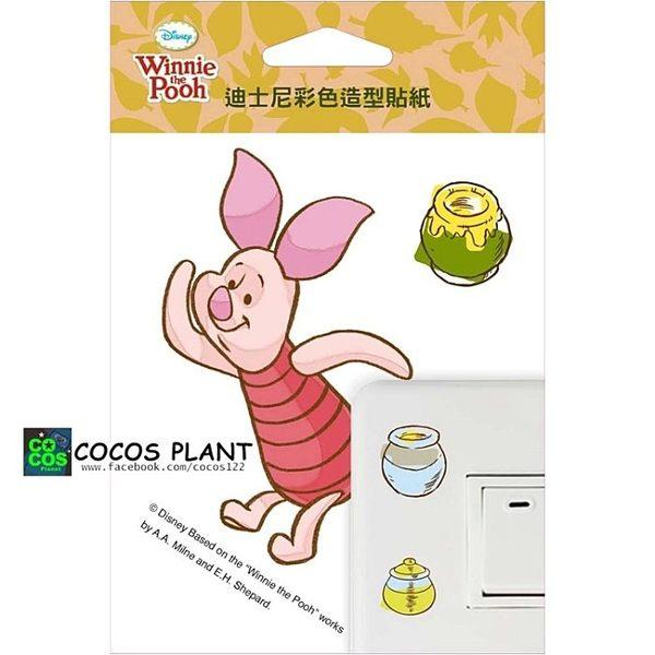 迪士尼貼紙 小熊維尼 小豬 維尼熊 開關貼紙 造型壁貼 手機貼 防水貼紙 COCOS TK030