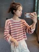 初秋毛衣針織衫外搭薄款女長袖短款彩虹條紋鏤空上衣慵懶潮 夏季新品