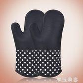 隔熱手套耐高溫  商用微波爐烘烤 烤箱防燙加厚烘培隔熱硅膠手套一對 摩可美家