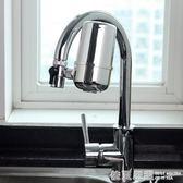 好名堂水器水龍頭過濾器自來水凈水器家用廚房凈水機濾水器非直飲  依夏嚴選