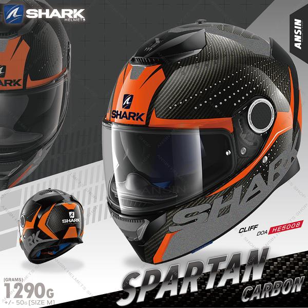 [安信騎士] 法國 SHARK SPARTAN CARBON CLIFF 碳橘 全罩 內墨片雙D扣 內襯可拆