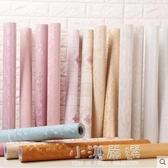 牆紙自粘防水防潮臥室背景牆溫馨裝飾壁紙客廳3d立體牆貼紙可擦洗CY『小淇嚴選』