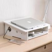 木塑板筆記本增高支架電腦架桌面電腦抬高架子筆記本架托架