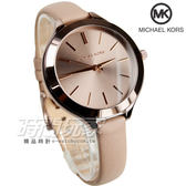 Michael Kors MK Runway 經典簡約時標 紐約時尚腕錶 真皮錶帶 咖啡x杏色 女錶 MK2631
