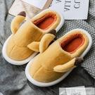 2020新款棉拖鞋女秋冬季卡通居家用厚底防滑室內學生情侶棉拖男冬 牛轉好運到