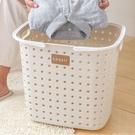 洗衣籃 臟衣籃洗衣籃洗滌框手提籃收納框雜物籃收納筐衣簍大號 CY潮流站 JD
