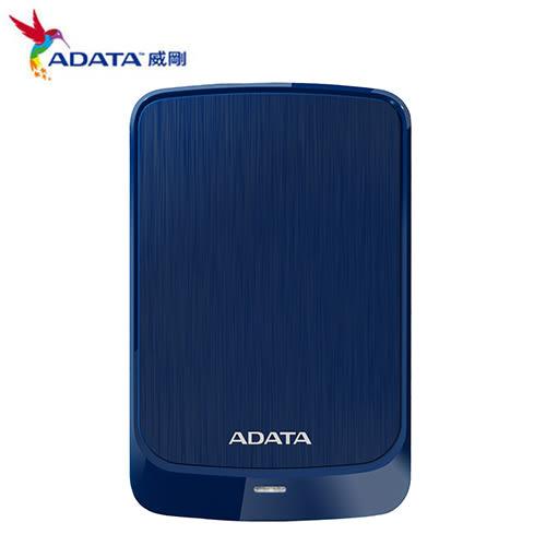 ADATA威剛 4TB外接式硬碟HV320-藍色【愛買】