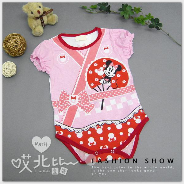 米妮甜美繽紛祭典花朵包屁衣 和服 短袖 寶寶 連身衣 包屁衣 兔裝 BABY【哎北比童裝】