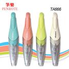 筆樂PENROTE 可替換按壓式修正帶 TA666 / 卡(顏色隨機出貨)