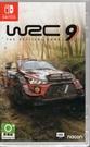 【玩樂小熊】現貨 Switch遊戲 NS 世界越野冠軍賽 9 WRC9 中文版