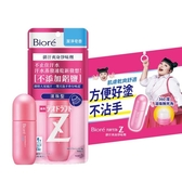 Biore排汗爽身淨味劑滾珠40ml-潔淨皂香
