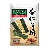 華元野菜園海苔堅果三明治(杏仁芝麻)60g【愛買】