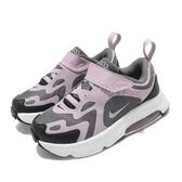 Nike 休閒鞋 Air Max 200 TD 粉紅 灰 童鞋 小童鞋 運動鞋 【PUMP306】 AT5629-008