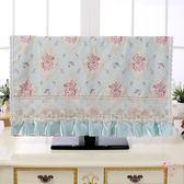 電視防塵罩55寸液晶50電視機罩43英寸42壁掛式電視罩60防塵套65蓋布32蕾絲(百貨週年慶)
