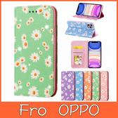 OPPO A9 2020 A5 2020 雛菊皮套 手機皮套 插卡 支架 隱形磁扣 保護套