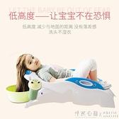 寶寶洗頭椅洗頭床洗髮躺椅兒童洗頭髮神器小孩可摺疊可坐躺洗頭凳 怦然心動