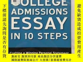 二手書博民逛書店Conquering罕見The College Admissions Essay In 10 Steps: Cra