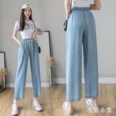 天絲牛仔褲闊腿褲女高腰寬褲垂感夏季2020新款大碼寬鬆九分直筒褲子 LR24757『毛菇小象』