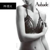 Aubade惹火-UPUP開釦性感胸罩P010
