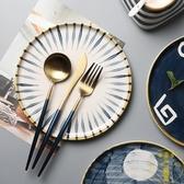 日式手繪陶瓷牛排西餐盤 復古甜品圓盤家用餐具盤子【雲木雜貨】
