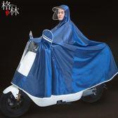 雨衣摩托車單人男女成人加大加厚自行車雨披  【格林世家】