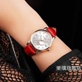流行女錶新品手錶女士時尚潮流正韓女錶真皮帶學生石英錶女防水腕錶