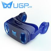 VR VR眼鏡rv虛擬現實3d手機專用ar一體機4d蘋果眼睛頭戴式游戲機頭盔智能家庭立體rigo 雲雨尚品