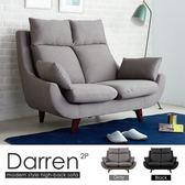 預購七月上旬 雙人座 布沙發 達倫現代風高背機能雙人沙發-2色 / H&D東稻家居