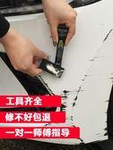 汽車漆面補漆筆去痕劃痕修復神器用品車身刮蹭痕黑科技珍珠白通用
