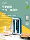 製冰格 冰塊模具冰格制冰盒凍冰球神器硅膠速凍器制冰器冰塊盒儲存盒水壺 小宅妮